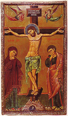 crucifixtion.icon